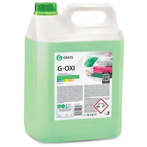 GRASS Пятновыводитель G-Oxi для цветных вещей с активным кислородом 5кг пятновыводитель отбеливатель grass g oxi gel для белых тканей с активных кислородом 500 мл