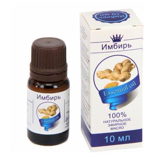 Сибирь намедоил эфирное масло Имбирь, 10 мл