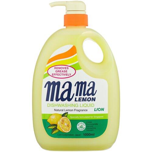 Mama Lemon Концентрированное средство для мытья посуды Lemon, 1 л гель для мытья посуды mama lemon лимон natural lemon fragrance 600 мл