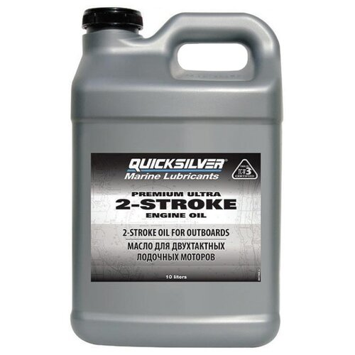 Минеральное моторное масло Quicksilver 2-stroke Premium Ultra TCW3, 10 л