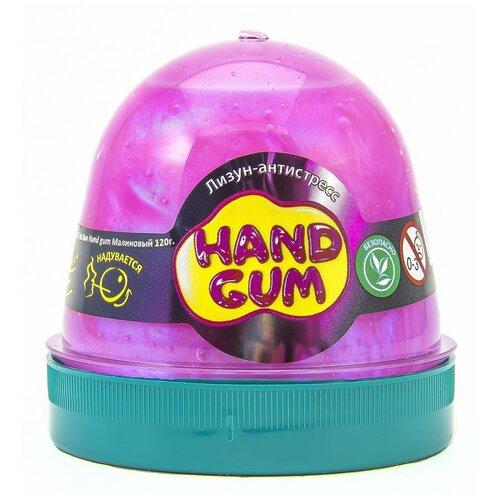 Лизун Mr.Boo! Hand gum малиновый