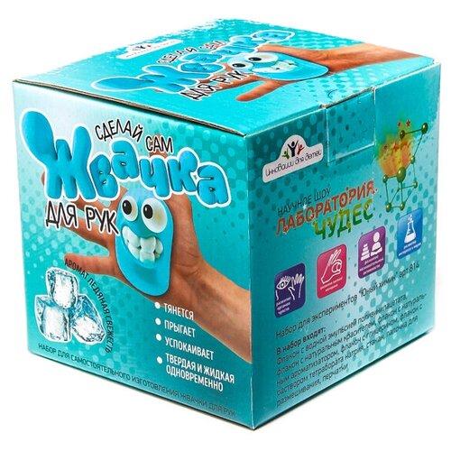 Ледяная свежесть, Инновации для детей (набор для опытов, жвачка для рук, серия Юный химик)