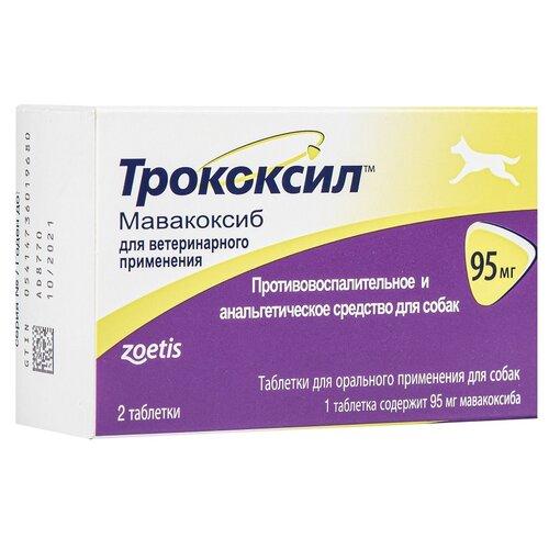 Zoetis Трококсил 95 мг, противовоспалительные таблетки для взрослых собак 2 таблетки