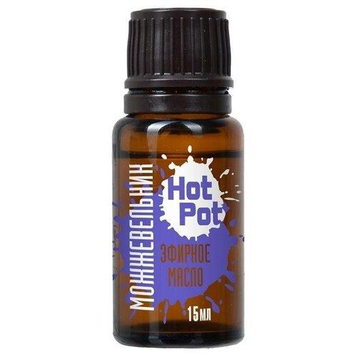 Hot Pot эфирное масло Можжевельник, 15 мл
