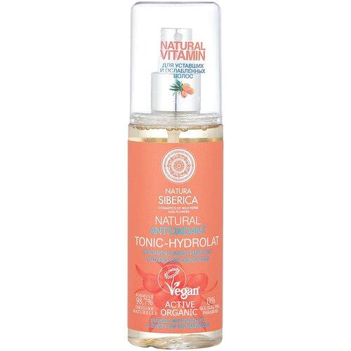 Natura Siberica Antioxidant Тоник-гидролат для уставших и ослабленных волос, 125 мл шампунь для уставших и ослабленных волос cosmos natural antioxidant shampoo 400мл