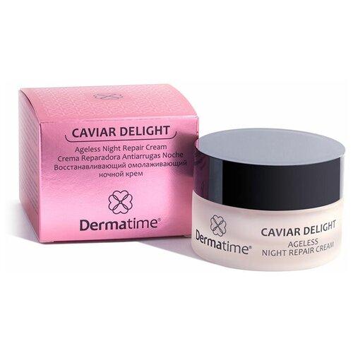 Dermatime Caviar Delight Ageless Night Repair Cream Восстанавливающий омолаживающий ночной крем для лица, 50 мл недорого