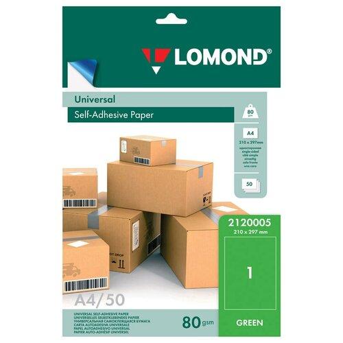 Фото - Бумага Lomond A4 2120005 80 г/м² 50 лист., зеленый бумага lomond a4 2100215 70 г м² 50 лист