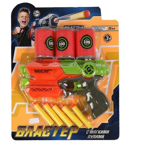 Бластер-тир Играем вместе с мягкими пулями, банками, на блистере (B1481004-R) игрушечное оружие играем вместе бластер с мягкими пулями b1784019 r