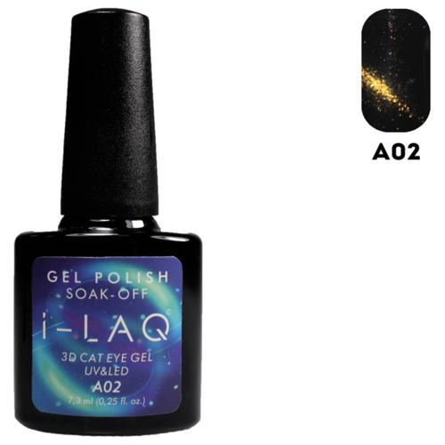 Фото - Гель-лак для ногтей I-LAQ 3D Cat eye, 7.3 мл, A02 i laq гель лак 020