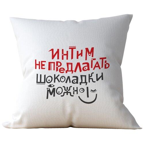Подушка Студия Белка