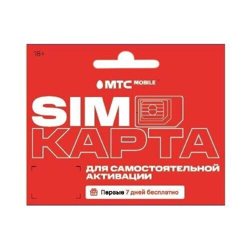 Сим-карта МТС Саморегистрация тариф