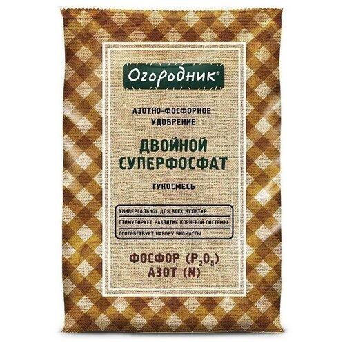 Удобрение Огородник® Суперфосфат двойной, 0.7 кг