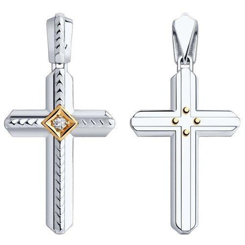 SOKOLOV Подвеска из золота и серебра с бриллиантом 1930006