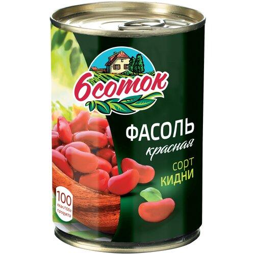 Фото - Фасоль 6 соток красная, 400 г ассорти овощное 6 соток маринованное консервированное 680 г