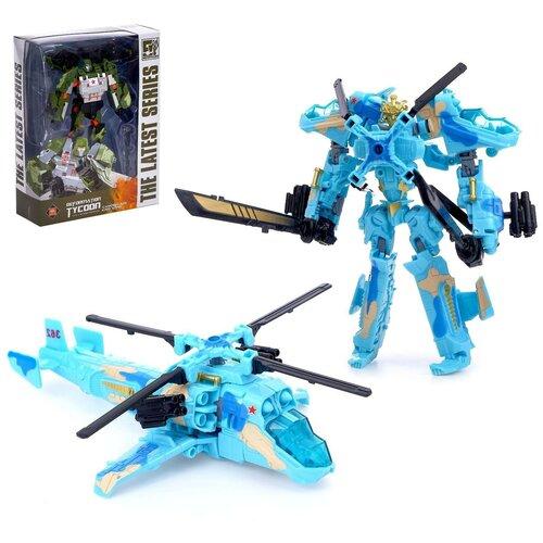 Робот «Военный», трансформируется, цвет синий