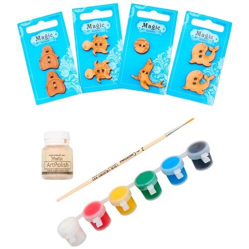 Купить Набор пуговиц для раскрашивания 'Морские обитатели 2' (2-3см), с красками, Astra&Craft, Astra & Craft, Роспись предметов