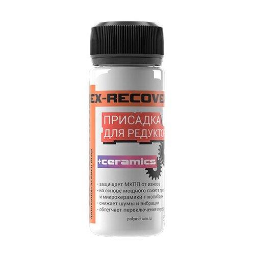 Polymerium EX-RECOVERY присадка для редукторов и раздаток 90мл (exrcrd90)