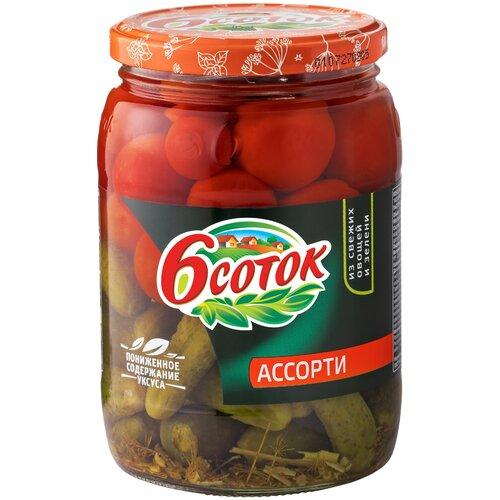 Фото - Ассорти огурцы и томаты 6 соток, 680 г ассорти овощное 6 соток маринованное консервированное 680 г