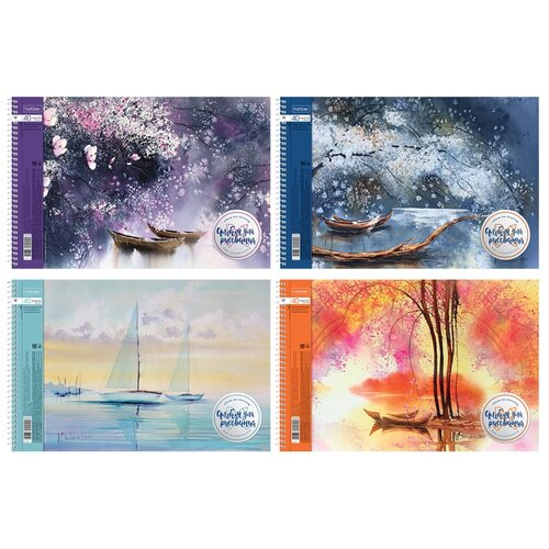 Купить Набор альбомов для рисования Hatber Watercolor 29.7 х 21 см (A4), 100 г/м², 40 л. (4шт.), Альбомы для рисования