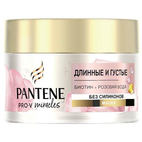 Pantene Маска для волос Miracles Длинные и густые, 160 мл