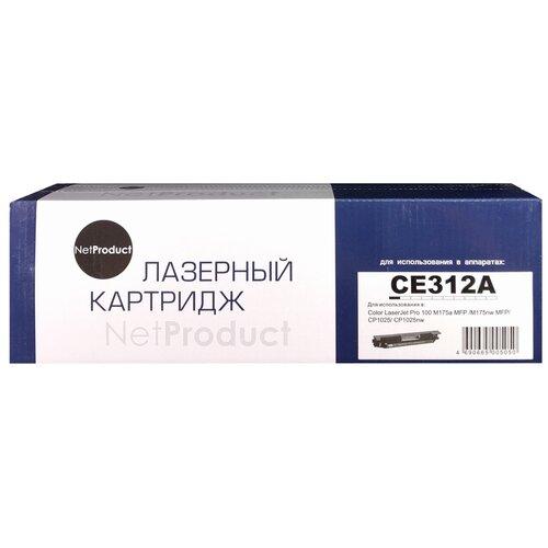 Фото - Картридж Net Product N-997015962, совместимый картридж net product n ep 27 совместимый