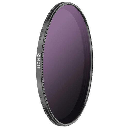 Светофильтр Freewell Magnetic Filters FW-82-ND16