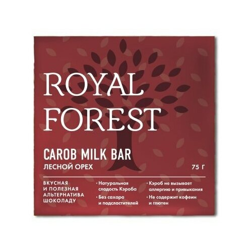 Фото - Шоколад ROYAL FOREST Carob Milk Bar молочный из кэроба с лесным орехом, 75 г шоколад royal forest молочный из обжаренного кэроба 75 г