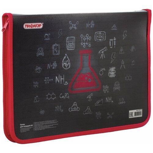 Пифагор Папка для тетрадей на молнии Химия A4, пластик черный недорого