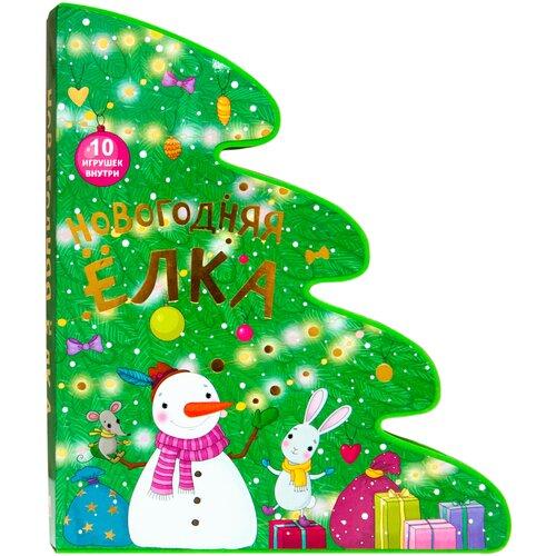 Мозаика-Синтез Новогодняя елка