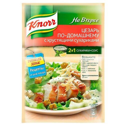 Knorr Приправа Цезарь по-домашнему с хрустящими сухариками, 30 г