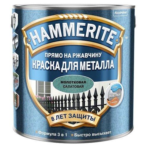 Краска алкидная Hammerite для металлических поверхностей с молотковым эффектом матовая салатовая 2.2 л