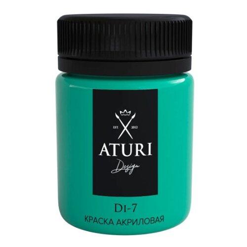 Aturi Design Акриловая краска Di-7 60 гр аквамарин