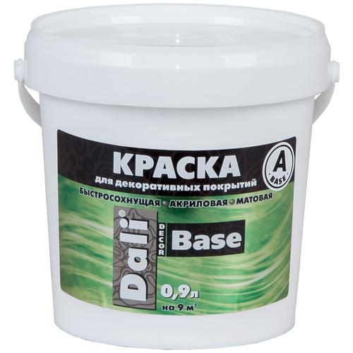 Фото - Краска акриловая DALI-DECOR Base влагостойкая моющаяся матовая белый 0.9 л краска акриловая dali для кухни и ванной влагостойкая моющаяся матовая белый 5 л