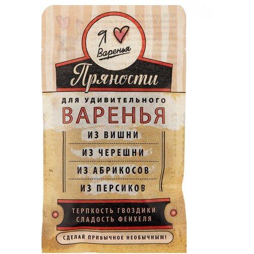 Домашняя кухня Пряности для варенья из вишни, черешни, абрикосов, персиков, 20 г