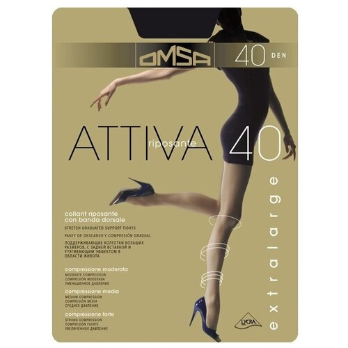 Колготки Omsa Attiva XXL, 40 den, размер 6-XXL, camoscio (бежевый) колготки omsa attiva 70 den размер 2 s camoscio коричневый