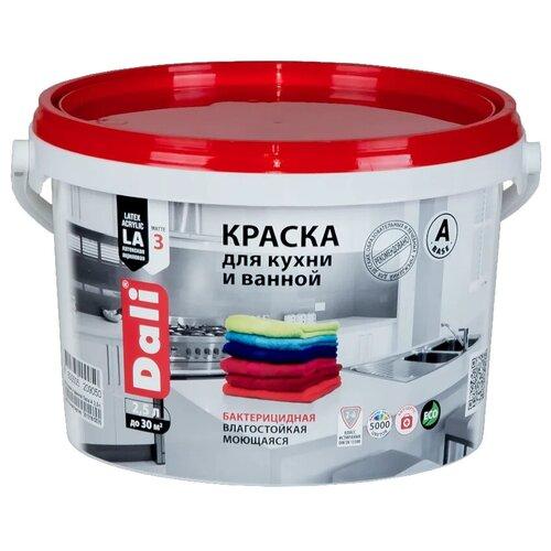 Фото - Краска акриловая DALI для кухни и ванной влагостойкая моющаяся матовая белый 2.5 л краска акриловая dali для кухни и ванной влагостойкая моющаяся матовая белый 5 л