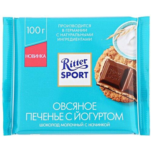 Фото - Шоколад Ritter Sport Овсяное печенье с йогуртом молочный с начинкой, 100 г шоколад ritter sport молочный карамельный мусс с миндалем 100 г