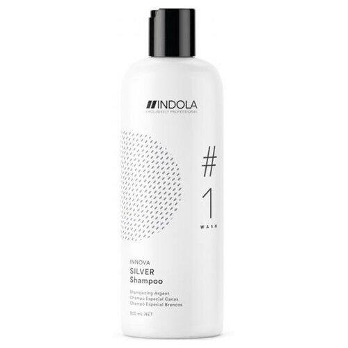 Фото - Шампунь Indola Innova Care Silver Shampoo Нейтрализирующий шампунь для волос 300 мл. шампунь для восстановления поврежденных волос indola innova repair shampoo 300 мл