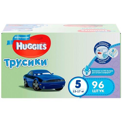 Фото - Huggies трусики для мальчиков 5 (13-17 кг), 96 шт. joyo roy трусики двойные пятислойные р 100 13 17 кг 2 шт