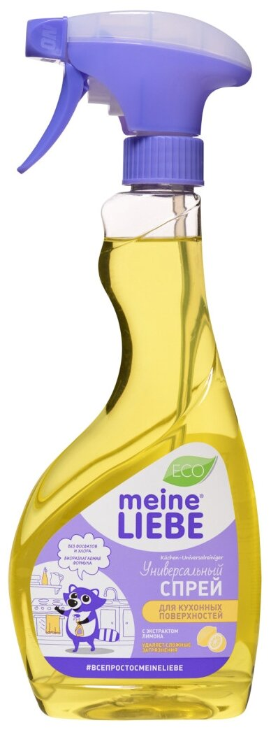 Универсальный спрей для кухонных поверхностей с экстрактом лимона Meine Liebe — купить по выгодной цене на Яндекс.Маркете