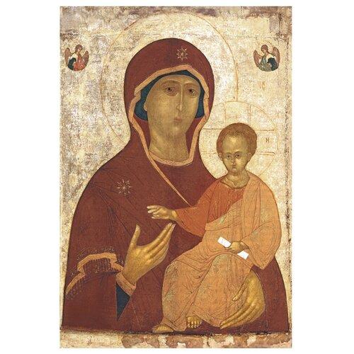 Икона Божия Матерь Смоленская, 9.5х14 см