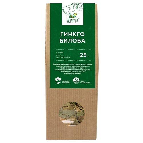 Фото - Чай травяной Altaivita Гинкго Билоба, 25 г сочинка гидролат гинкго билоба 100 мл