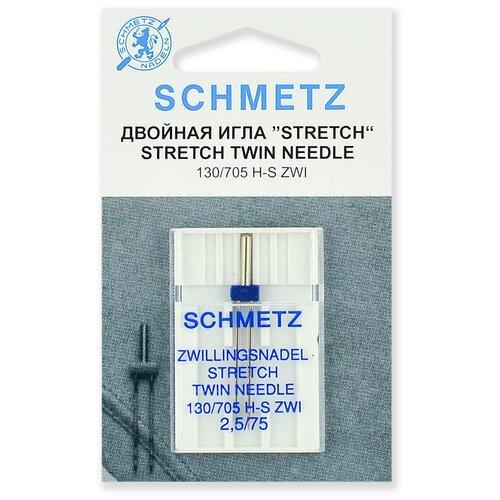 Игла/иглы Schmetz Stretch 130/705 H-S ZWI 2.5/75 двойная серебристый игла иглы schmetz 130 705 h zwi 4 90 двойные универсальные серебристый