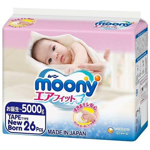 Moony подгузники (0-5 кг), 26 шт.
