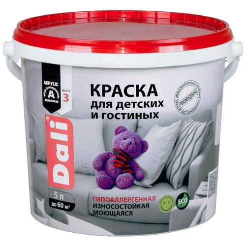Краска акриловая DALI для детских и гостинных гипоаллергенная для детской моющаяся матовая супербелый 5 л