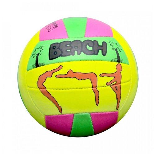Волейбольный мяч Larsen Beach Fun