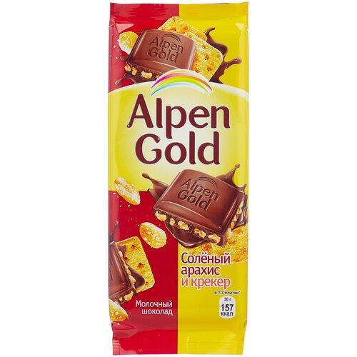 alpen gold шоколад молочный с соленым арахисом и крекером 5 шт по 85 г Шоколад Alpen Gold молочный с солёным арахисом и крекером, 90 г