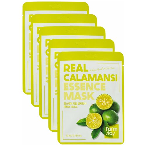 Купить Набор: Тканевая маска для лица с экстрактом каламанси, 23мл, 5шт, FarmStay
