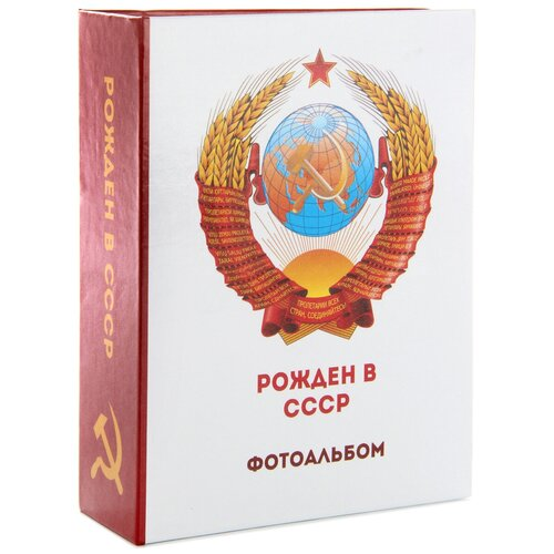 Фотоальбом Veld co 114811 100 фото 10х15 см СССР белый