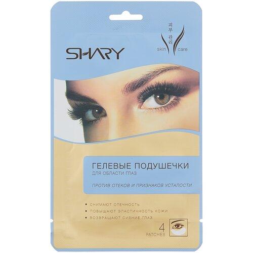 Shary Гелевые подушечки для области глаз против отёков и признаков усталости, 4 шт. гелевые подушечки для глаз злодейки урсула